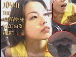 Joshi, the japanese extreme Scatgirl