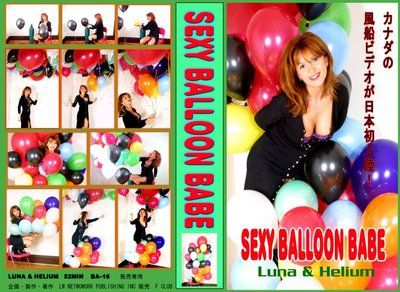 7528 - Luna & Helium Inflated Balloons Part 1